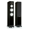 Monitor Audio Silver 8 HG Black/White